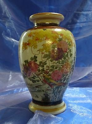 Japanese Hand Decorated Satsuma Style Vase