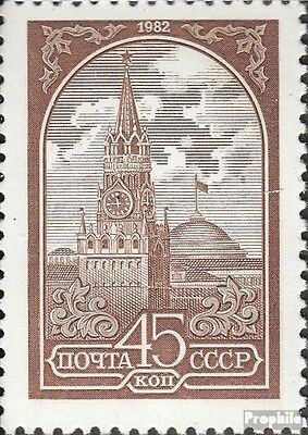Soviet-Union 5169I W (complete.issue.) fine used / cancelled 1982 Postage stamp: