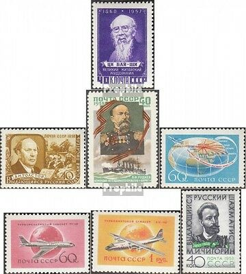Soviet-Union 2049A,2052A,2064, 2106A-2108A,2137 (complete.issue.) fine used / ca