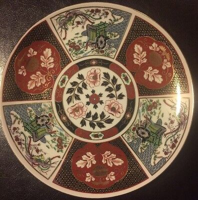Antique Japanese Imari Porcelain Plate With Gold & Floral - Lovely & Unique!