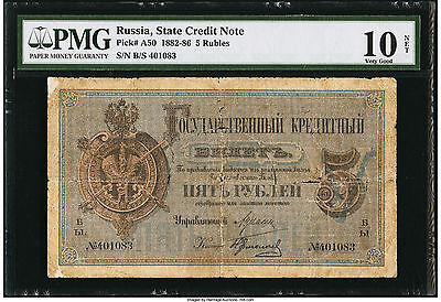 Russia State Credit Note 5 Rubles 1884 Pick A50.Ermolaev.