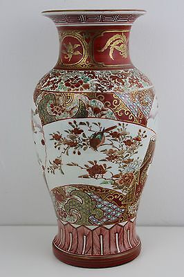 Antique Japanese Kutani Porcelain Vase Meiji Fenghuang Ashikaga 34cm High SIGNED