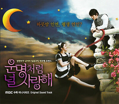 Fated to Love You OST (MBC Drama) Ailee, VIXX KEN