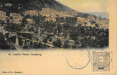 1906 HONG KONG Postcard w- 1/2 cent MACAU stamp ST JOSEPHS CHAPEL Hongkong CHINA