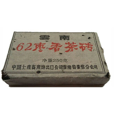 1962 Year 250g Chinese Yunnan Puer Tea Brick Ancient Tree Pu-erh Tea Gift Witty