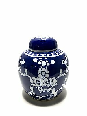 Antique Chinese Blue & White Floral Porcelain Ginger Jar