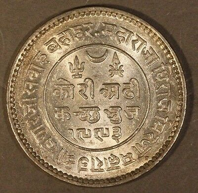 1937//VS1993 India-Princely States Kutch 2 1/2 Kori  ** Free U.S. Shipping**