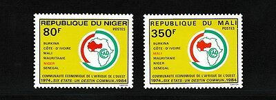 """Niger & Mali """"WEST AFRICAN UNION ISSUES""""; MALI #503 & NIGER #667; MNH; AS SHOWN"""