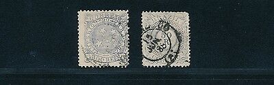 "Brazil #93 & 94 (1887) USED; ""SOUTHERN CROSS & NUMERAL EARLY ISSUES; AS SHOWN"