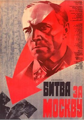 2 DVD SET: BATTLE FOR MOSCOW (1985) * with switchable English subtitles *