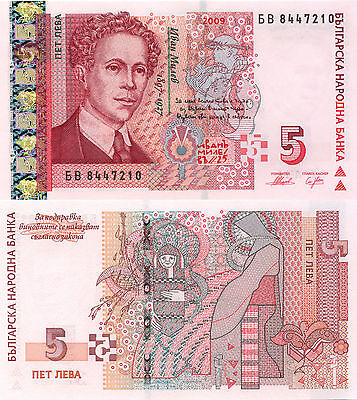 Bulgaria 5 Leva (2009) - Artist and his Work/p116b UNC