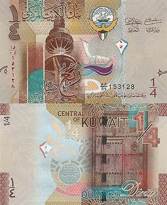 Kuwait Quarter Dinar (2014) - Liberation Tower/p29 UNC