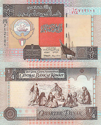 Kuwait Quarter Dinar (ND/1994) Sig. 14 - Ship/Children Playing/p23f UNC