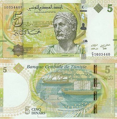 Tunisia 5 Dinars (2013) - Bust of Hannibal/Carthage/p95
