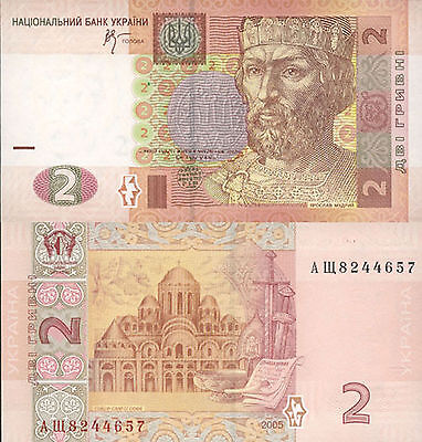 Ukraine 2 Hryven (2005) - Church/p117b UNC