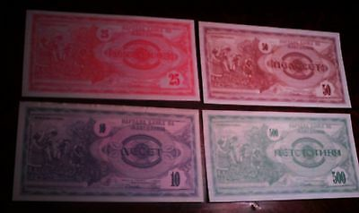 Macedonia 1992 10, 25, 50 & 500 Dinars Banknotes Excellent