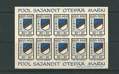 ESTONIA 1941 SEAL (30+30) corner block of 10 'thick paper' UNUSED *CINDERELLA*