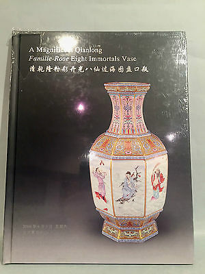 2006 Guardian Catalog A Magnificent Qianlong Famille Rose Eight Immortals Vase