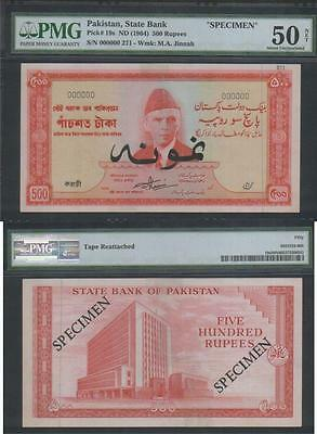 Pakistan 500 Rs. Specimen Banknote  In Uncirculated  Condition  . 1964 Year