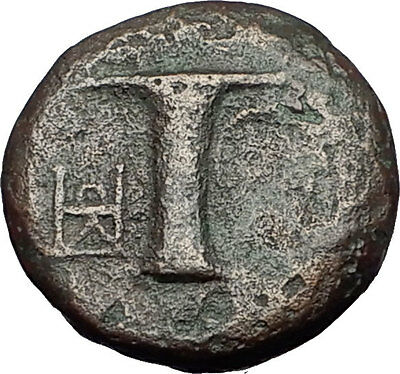 KYME in AEOLIS - Genuine 350BC Horse & Vase Authentic Ancient Greek Coin i60520