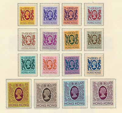 Hong Kong #388-403 (1982) COMPLETE SET; MNH **POST OFFICE FRESH**; CV $100