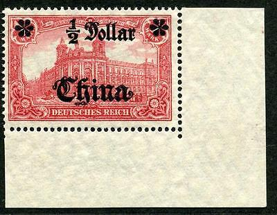 DP China Mi 44 IIBR **   MNH  Ecke   gepr.  65,-