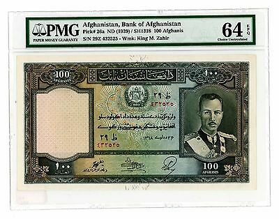 Afghanistan ... P-26a ... 100 Afghanis ... ND(1938) ... CH*UNC* PMG 64 EPQ.