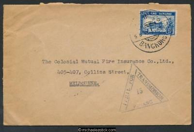 Thailand 1940 Censor Cover to Insurance Compay in Australia