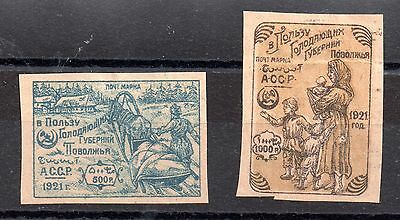 Azerbaijan 1921 Hunger mint set WS3981