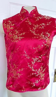 Women's Traditional Chinese Sleeveless Mandarin Collar Blouse - Small, Red NWOT