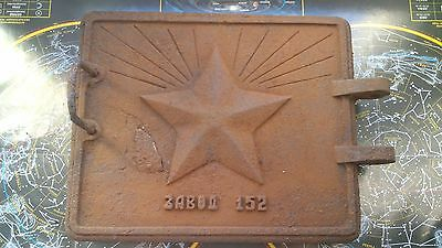 Vtg Antique Soviet Russian Belorussian Red Star Cast Iron Fireplace Stove Door