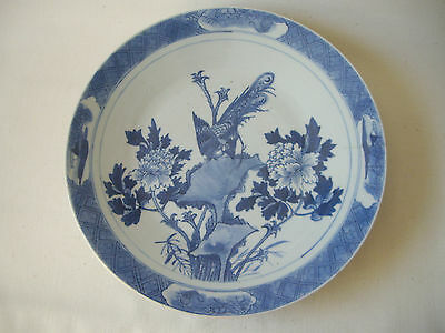 Antique Chinese Blue And White Charger Plate 19Th Century # 2