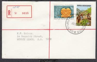 PNG Postmark 1972 (Sep) LESE (Post Office Opening Day)(Registered)