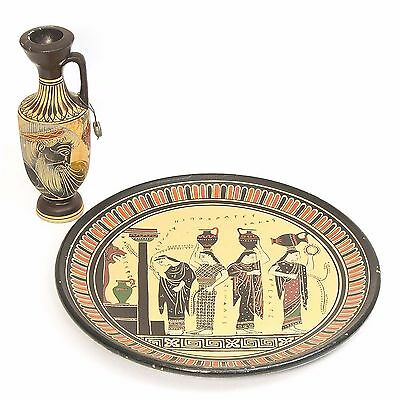 Vintage Ancient Greek Decorated Pottery Museum Replica Pitcher & Plate