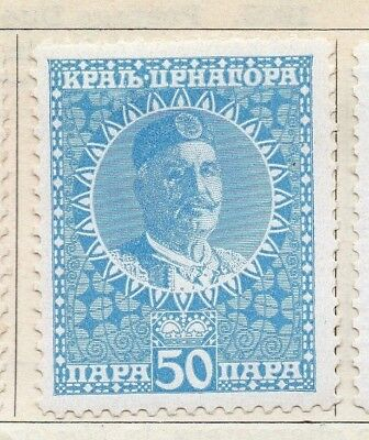 Montenegro 1913 Early Issue Fine Mint Hinged 50n. 142863