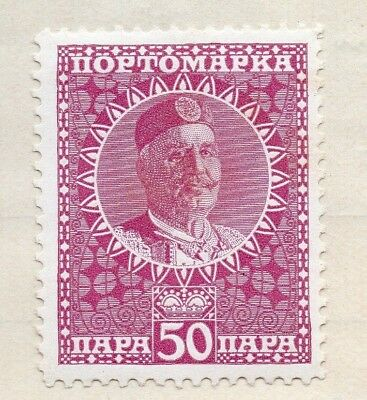 Montenegro 1913 Early Issue Fine Mint Hinged 50n. 142870
