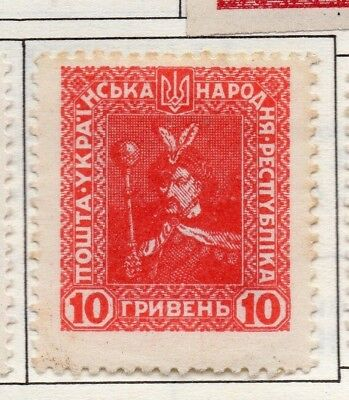 Ukraine 1918-20 Early Issue Fine Mint Hinged 10k. 146550