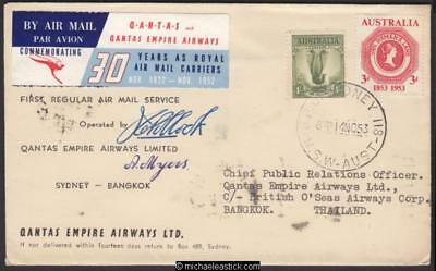 14 November 1953, Qantas inclusion of Bangkok on Australia-England route