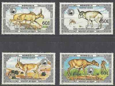 Timbres Animaux Mongolie 1477/80 ** lot 19656