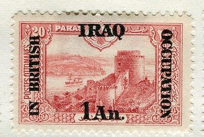 IRAQ;  1918 British Occupation surcharged issue Mint hinged 1a. value