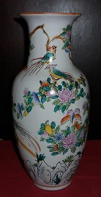 Vintage Large Chinese  Porcelain Vase Excellent Condition