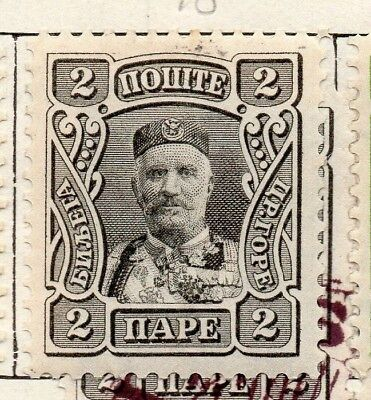 Montenegro 1905 Early Issue Fine Mint Hinged 2pa. 147313