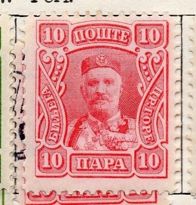 Montenegro 1905 Early Issue Fine Mint Hinged 10pa. 147315
