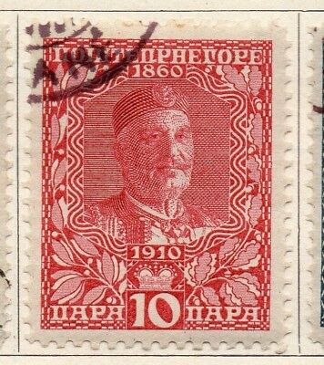 Montenegro 1910 Early Issue Fine Used 10pa. 147328