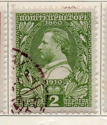 Montenegro 1910 Early Issue Fine Used 2P. 147335