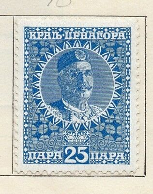 Montenegro 1913 Early Issue Fine Mint Hinged 25pa. 147339