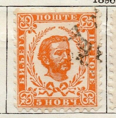 Montenegro 1896 Early Issue Fine Used 5n. 147343