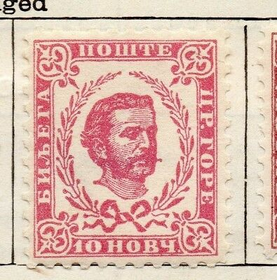 Montenegro 1896 Early Issue Fine Mint Hinged 10n. 147345