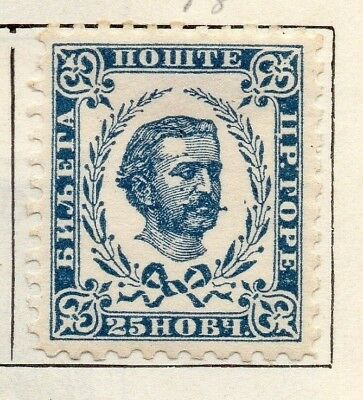 Montenegro 1896 Early Issue Fine Mint Hinged 25n. 147347