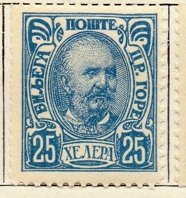 Montenegro 1902 Early Issue Fine Mint Hinged 25h. 147360